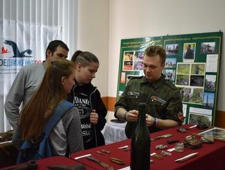 Свердловские поисковики провели историческую игру для школьников