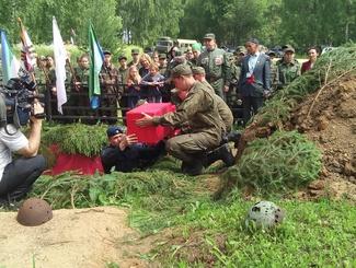 Церемония прощания с красноармейцем Кашфи Ракиповым состоялось в Калужской области
