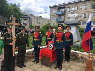Красноармейца Логина Страхова захоронили на родной земле в Нижегородской области