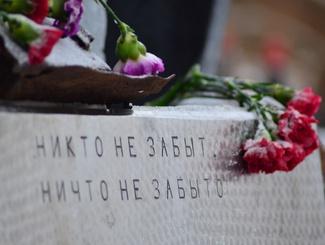Церемония передачи для захоронения на Родине останков красноармейца Ивана Константинова пройдет в Белоруссии