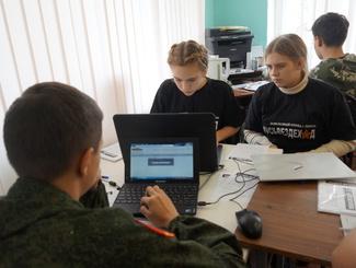 Учебно-тренировочный лагерь «Школа молодого поисковика» прошел в Пензенской области