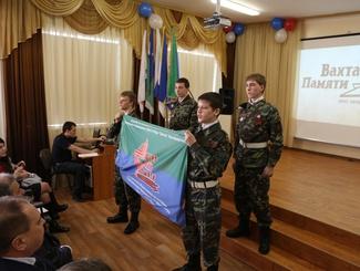 Торжественное открытие окружной патриотической акции «Югра – Вахта Памяти»