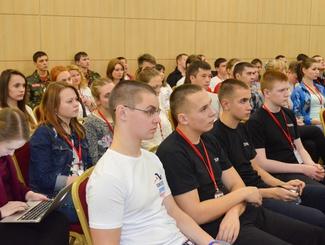 Первый день работы форума «Молодёжь России – Поколению Победителей»