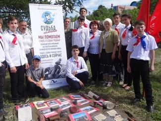 Омские поисковики провели акцию «Судьба Солдата»