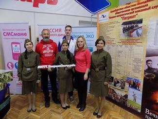 Проект Оренбургских поисковиков «Герои Оренбуржья - Герои Победы!» представили на областном форуме «Рифей»