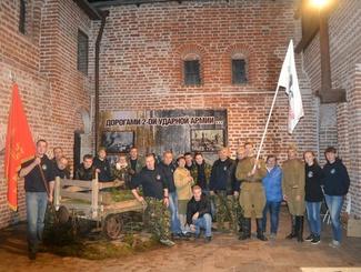 Вологодские поисковики приняли участие в акции «Ночь музеев»