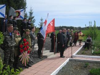 Церемония захоронения 113 советских солдат прошла в Орловской области