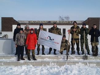 Поисковики Мордовии приняли участие в Марше Памяти «Дорогами Героев»