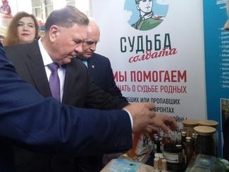 Акция «Судьба солдата» прошла в Курске