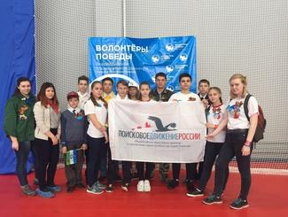Активисты  самарского поискового отряда «Запасная столица» приняли участие в областном форуме «Мы вместе!»