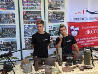 Астраханские патриоты поучаствовали в заседании Общественного молодежного парламента при областной Думе