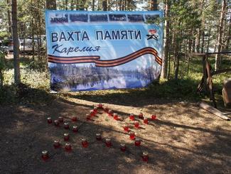 Торжественное открытие межрегиональной «Вахты Памяти» «Олонецкий плацдарм» состоялось в Республике Карелия