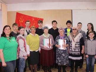 Ивановские поисковики вручили семьям документы о судьбах защитников Отечества, считавшихся пропавшими без вести