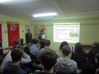 Обучающий семинар поисковиков по работе с архивными документами в Башкирии