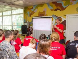 Всероссийская школа поисковика «Поисковый фронт» открывается в Казани