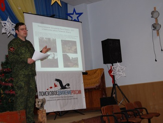 Встречу с курсантами лагеря «Вымпел-шторм» провели поисковики Псковщины
