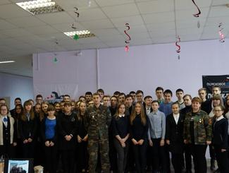 Поисковики Пензенской области рассказали о своей работе учащимся школы города Кузнецка